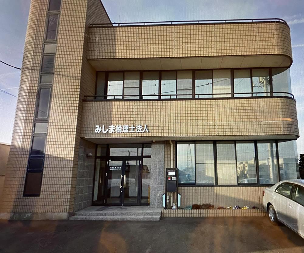 三島事務所(静岡県三島市)